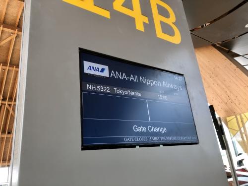 pr436便の搭乗口