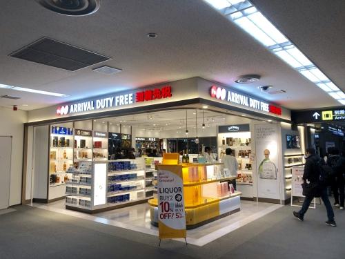 成田空港のアライバル免税店