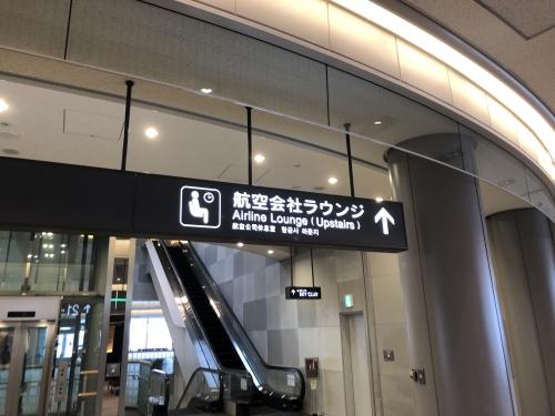 成田空港のデルタスカイラウンジ