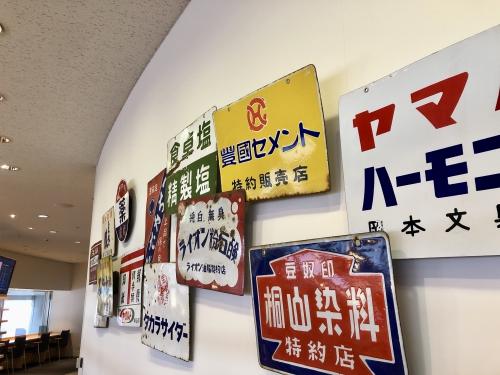 成田空港のデルタスカイクラブラウンジ