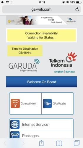 ガルーダインドネシア航空GA881便wifi