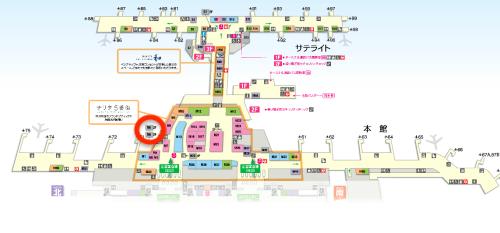 成田空港のアドミラルズクラブ
