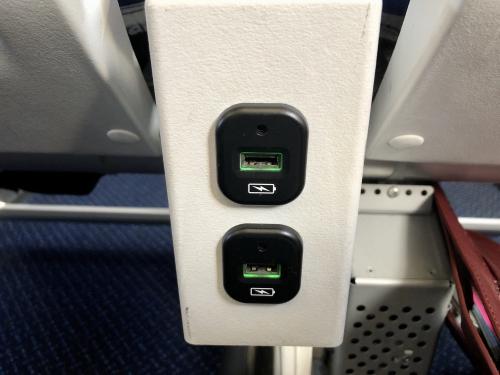 ANA A321 USB