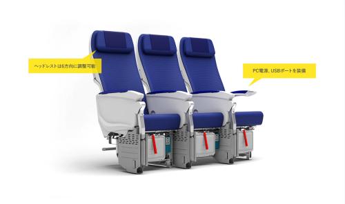 A380エコノミークラス座席