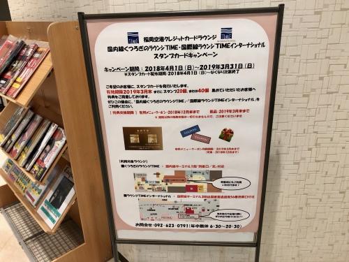 福岡カードラウンジTIME