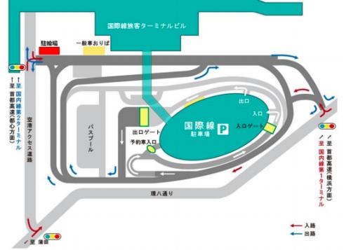 羽田駐輪場