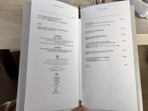 イラフ SUI ラグジュアリーコレクションホテル沖縄宮古の朝食