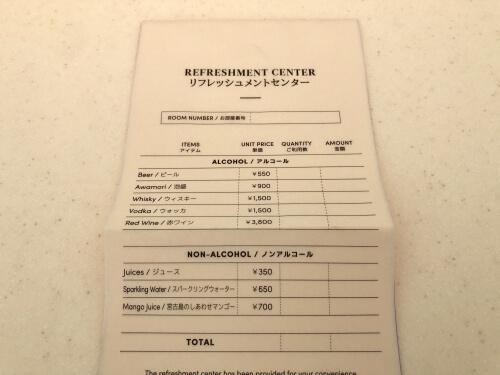 イラフSUI沖縄宮古オーシャンフロントコーナージュニアスイートルーム