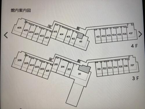 イラフ SUI ラグジュアリーコレクションホテル沖縄宮古