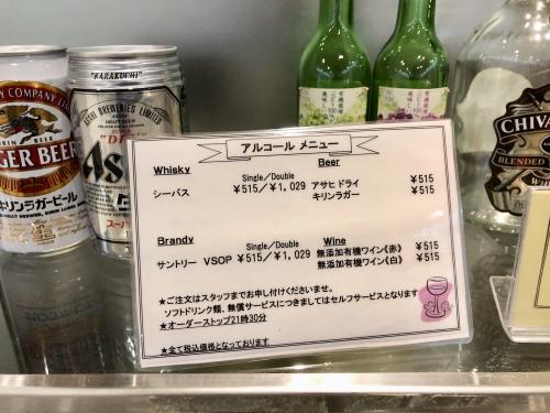 関西空港カードラウンジ比叡ドリンク