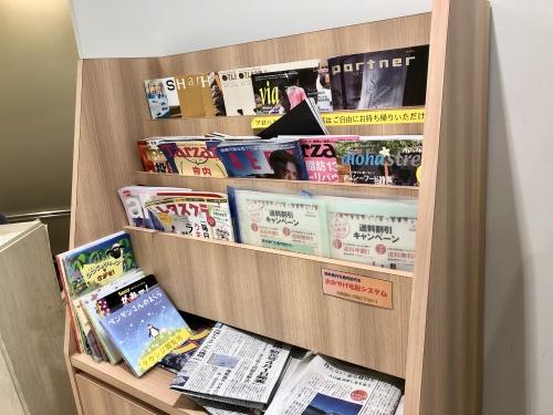 関西空港カードラウンジ比叡新聞