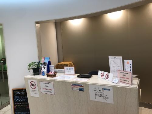 関西空港カードラウンジ比叡フロント
