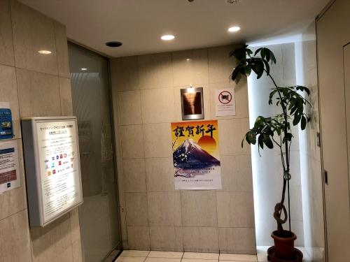 関西空港カードラウンジ比叡エントランス