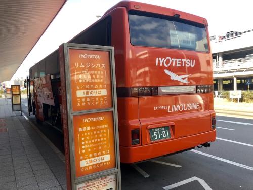 松山空港のリムジンバス