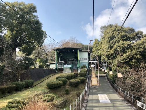 松山城リフト乗り場