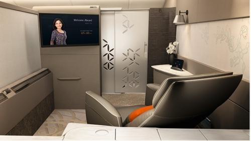 シンガポール航空の新スイートクラス