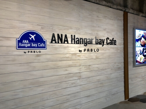 ANA Hanger bay Cafe by PABLO