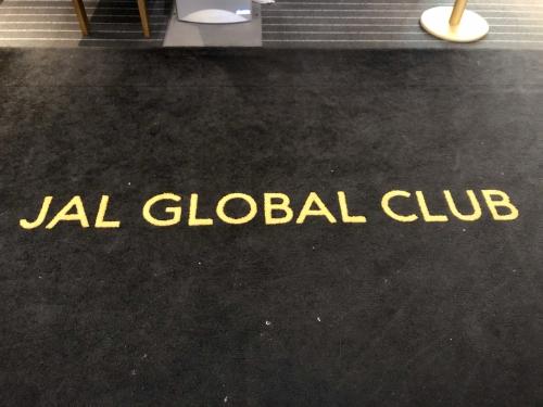 JALグローバルクラブ