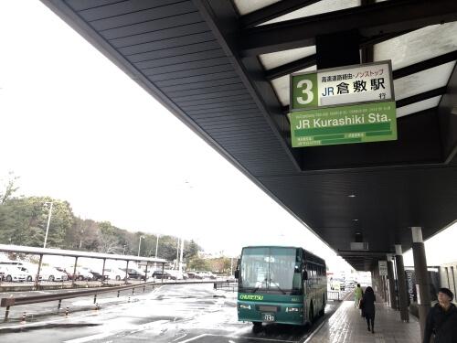 岡山空港から倉敷