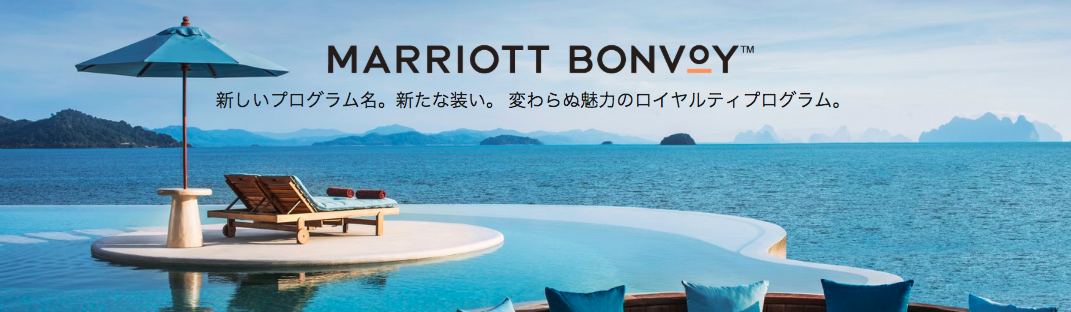 marriottbonvoy