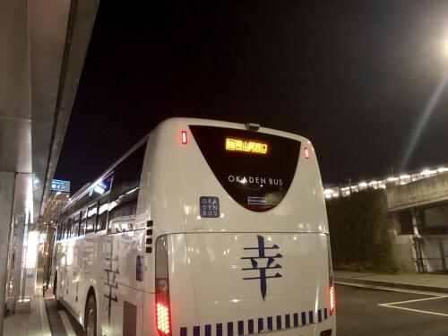 岡山空港バス