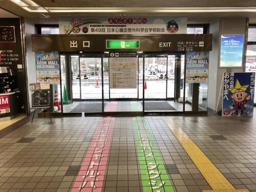 岡山空港から市内