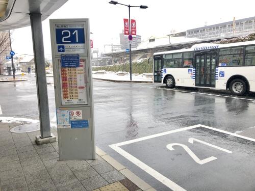 岡山駅から空港