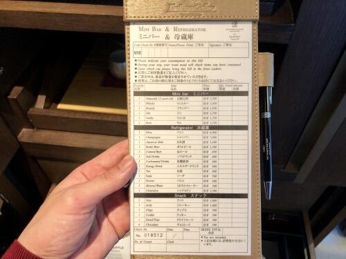 プリンスギャラリー東京紀尾井町グランドデラックスプレミアルーム