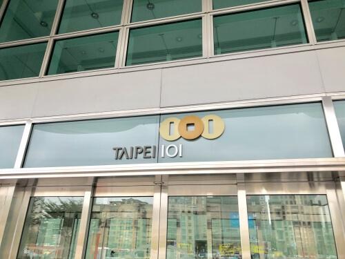 台北101のスターバックス