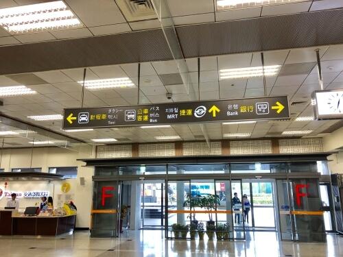 台北松山空港から市内