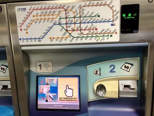 台北MTR買い方
