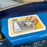 台北悠遊カードチャージ