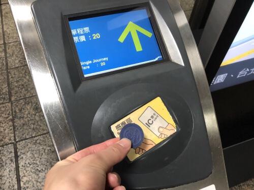 台北mrt切符の買い方と乗り方悠遊カードと現金どちらがお得