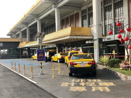 台北松山空港から市内タクシー