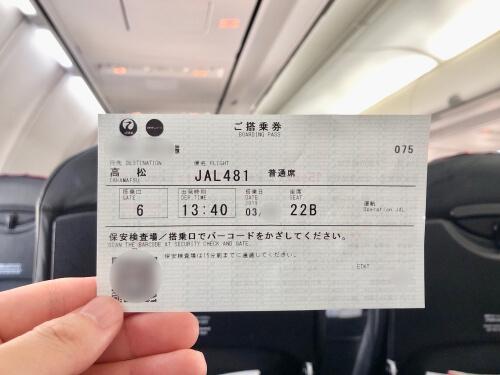 JALのB737非常口席