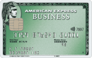 amex business card