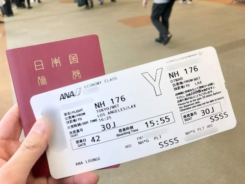 ANA航空券のSSSS