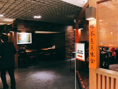 台北の春水堂