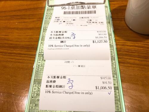 鼎泰豊台北南西店