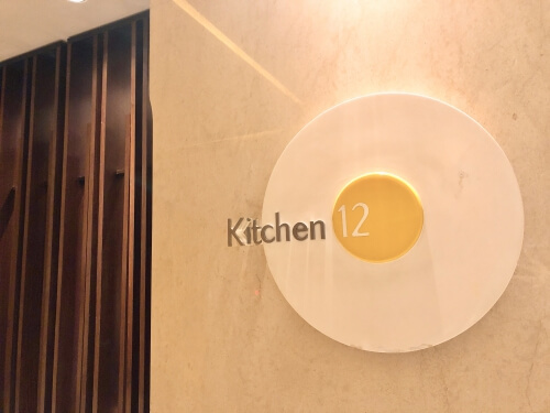 シェラトングランドホテル台北のキッチン12