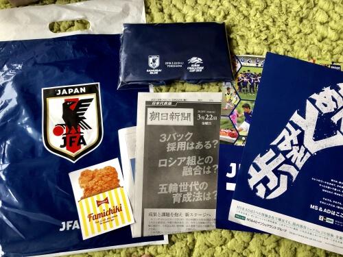 サッカー日本代表来場者記念品