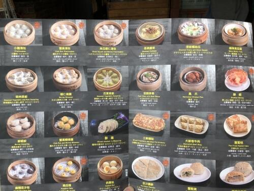 杭州小籠湯包メニュー