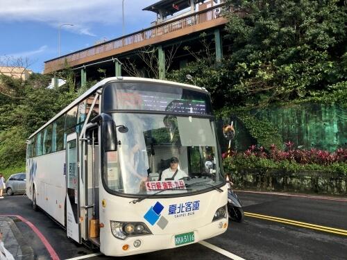 台北965系統バス体験記
