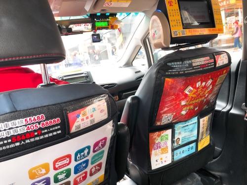 台北タクシーでクレジットカード