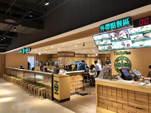 台北の添好運 信義店
