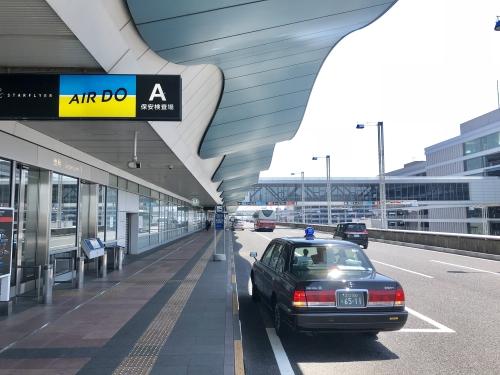 羽田成田タクシー