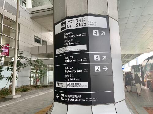 福岡空港から太宰府バス
