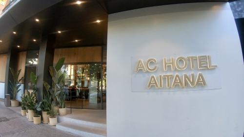 マドリードのACホテルアイタナ