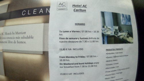 ACホテルカールトン