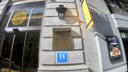 スペイン・マドリードの「シルクロ グランビア・オートグラフコレクション(Circulo Gran Via, Autograph Collection)